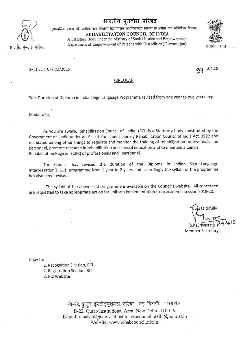 Rci Notices And Circular